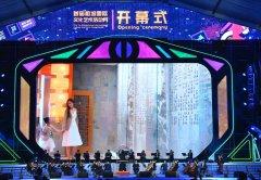 """首届相城国际文化艺术活动月启幕 紧扣""""苏州市域新中心""""新目标"""