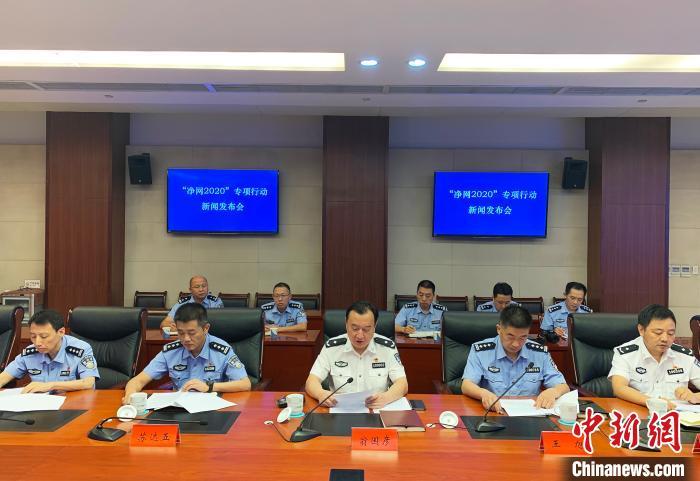 """9月18日,扬州警方公布""""净网2020""""专项行动""""成绩单""""。 崔佳明 摄"""