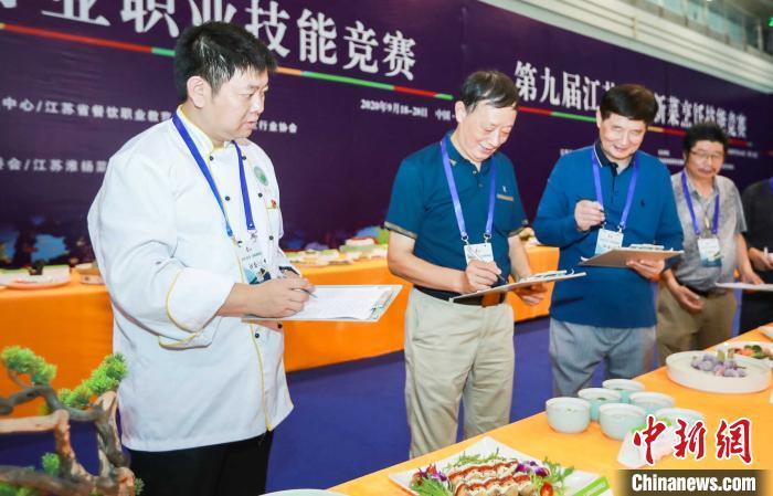 18日,2020第十届中国·江苏国际餐饮博览会在南京举行。同期举办第九届江苏省创新菜烹饪技能竞赛。江苏省餐饮行业协会供图